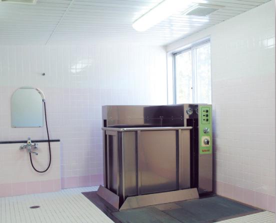 特殊浴室 一般入浴が困難な方が利用できます